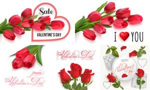 逼真效果的郁金香與玫瑰花矢量素材