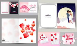 紅色心形元素情人節卡片設計矢量圖