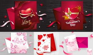 絲帶桃心與禮物元素卡片情人節素材