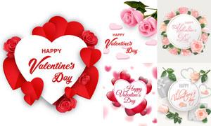 玫瑰花與紙藝桃心元素創意矢量素材
