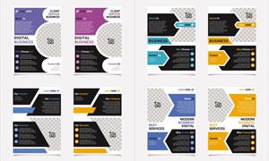 简约风格商务宣传单页设计矢量素材