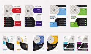 公司介绍宣传单页设计模板矢量素材