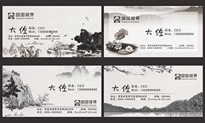 中國風主題名片設計模板矢量素材