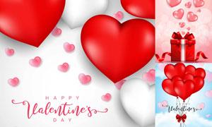 桃心气球与礼物盒等情人节矢量素材