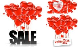 红色心形元素的情人节创意矢量素材