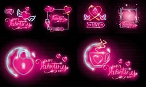粉红色霓虹光效情人节图案矢量素材