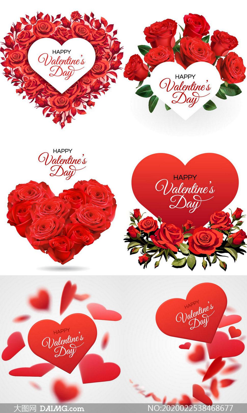 红玫瑰与桃心等情人节创意矢量素材