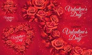 红色玫瑰花元素情人节背景矢量素材