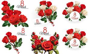 逼真效果玫瑰花妇女节创意矢量素材