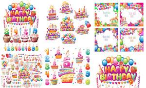 气球与蛋糕等生日庆祝气氛营造素材