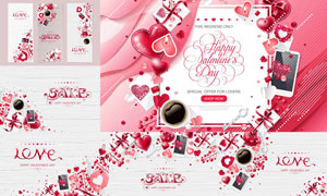 粉色蝴蝶结与心形等情人节矢量素材