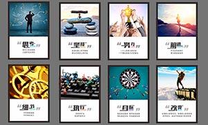企業宣傳標語展板設計矢量素材
