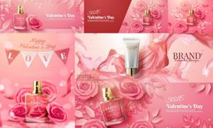 花朵装饰香水广告海报设计矢量素材