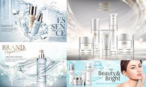 水润保湿护肤产品广告设计矢量素材