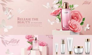 花朵蝴蝶与护肤品广告设计矢量素材