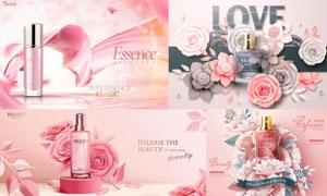 纸艺花朵与护肤品广告设计矢量素材