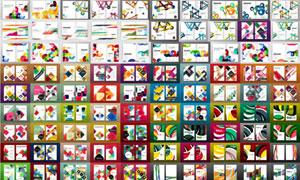 几何抽象图形元素画册封面素材集V04