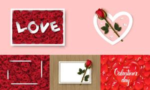 紅玫瑰花與桃心情人節創意矢量素材