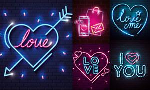 霓虹光效的情人節圖案設計矢量素材