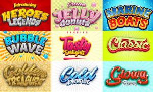 10款游戲主題風格的文字設計PS樣式V2