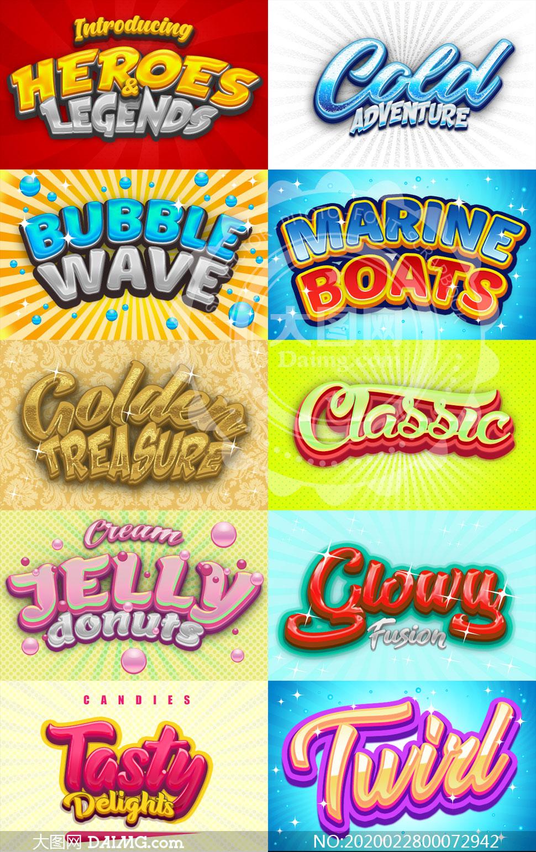10款游戏主题风格的文字设计PS样式V2