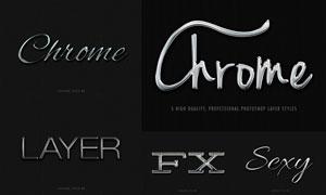 6款鍍鉻銀色金屬字設計PS樣式
