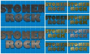 10款巖石墻面圖案3D立體字PSD模板