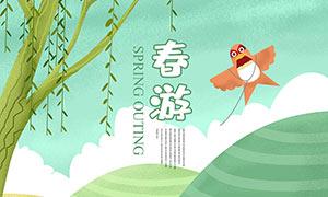 春季旅游宣传广告设计PSD分层素材