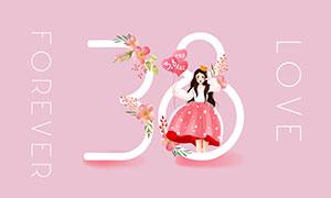 38婦女節放心購海報設計PSD素材