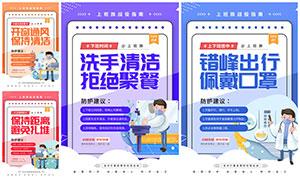 企业复工战役指南宣传海报时时彩网投平台