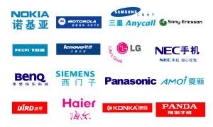各大手機企業LOGO設計PSD素材