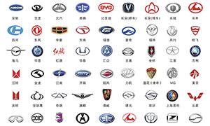 汽車標志LOGO大全PSD分層素材