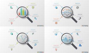 放大镜元素数据统计图设计矢量素材