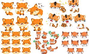 狐狸老虎与浣熊等卡通动物矢量素材