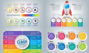 多选项设置信息图表创意设矢量素材