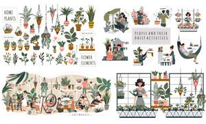 居家人物插畫與綠植等設計矢量素材