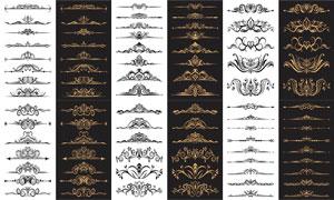 黑白与金色装饰分割线主题矢量素材