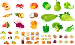 披萨蔬菜水果与薯条等主题矢量素材