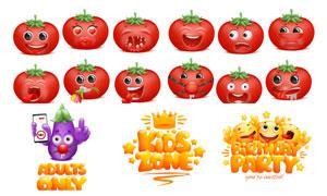番茄表情包与卡通立体字等矢量素材