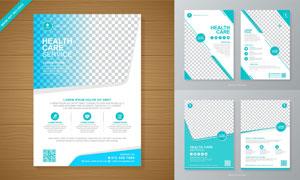 医疗卫生行业宣传单页设计矢量素材