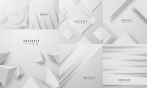 立體視覺幾何抽象圖形背景矢量素材