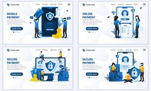 移動安全支付主題網頁設計矢量素材