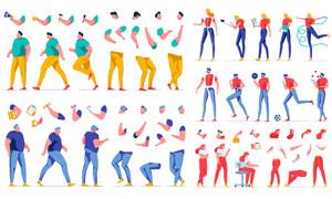 不同姿勢的扁平化人物創意矢量素材