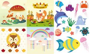 彩虹与狐狸松鼠鲸鱼等卡通矢量素材