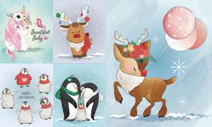 企鹅驯鹿与独角兽卡通设计矢量素材