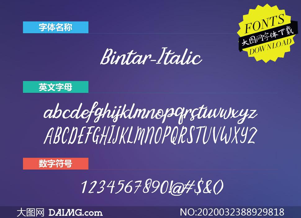 Bintar-Italic(英文字体)