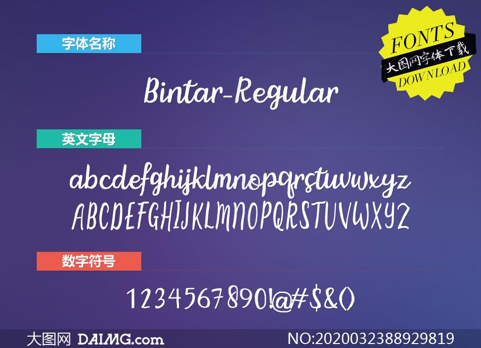 Bintar-Regular(英文字体)