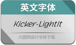 Kicker-LightItalic(с╒ндвжлЕ)