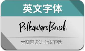 PolkawarsBrush(с╒ндвжлЕ)