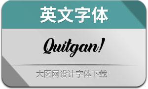 Quitgan!(с╒ндвжлЕ)